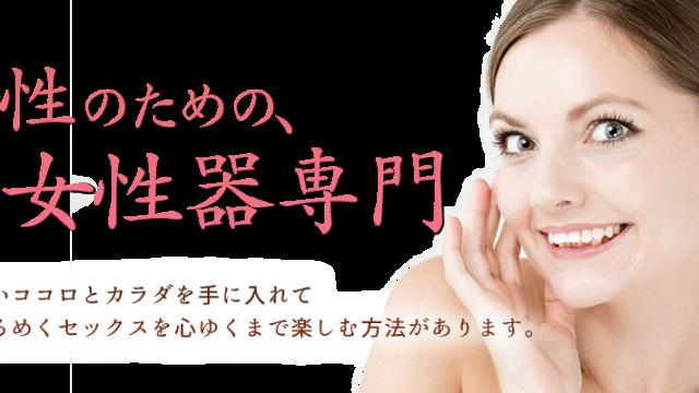 本田ヒルズタワークリニック ファーストビュー2
